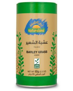 Natureland Barley grass - Powder 65g