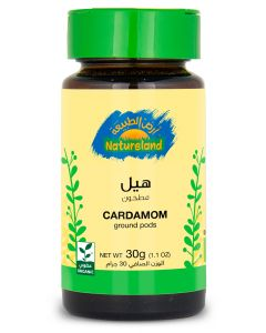 Natureland Cardamom - Ground Pods 30g