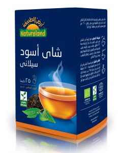 Natureland Ceylon Black Tea 50g