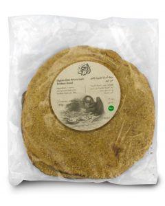 Organic Whole Spelt Tandoor Bread