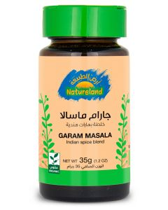 Natureland Garam Masala - Spice Blend 35g
