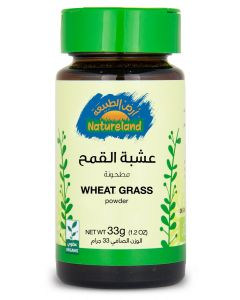 Natureland Wheat Grass - Powder 33g