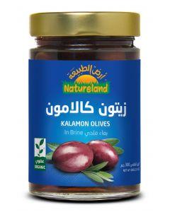 Natureland Kalamon Olives In Brine 300g