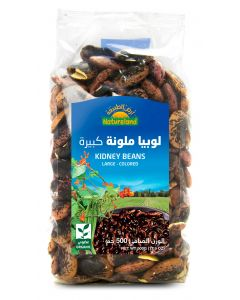 Natureland  Kidney Beans Large Colored 500g