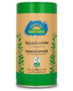Natureland Kuwaiti Spices - Spice Blend 85g