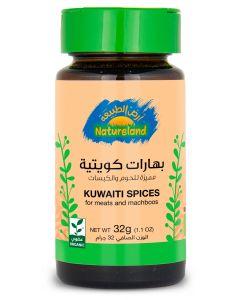 Natureland Kuwaiti Spices 32g