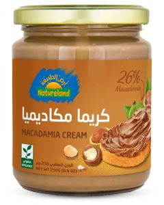 Natureland Macadamia Cream 250g