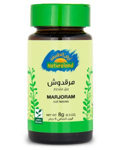 Natureland Marjoram - Cut Leaves 8g