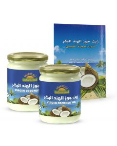Coconut Book Offer