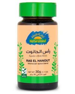 Natureland Ras El Hanout - Spice Blend 30g