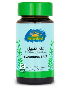 Natureland Seasoning Salt 70g
