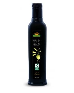 Natureland Spanish Olive Oil 250ml
