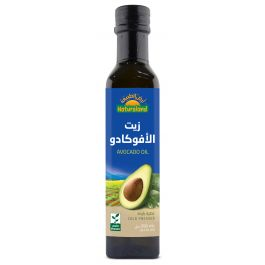 Natureland Avocado Oil 250ml