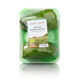 Earth - Green Pepper Tray, 250g
