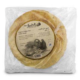 Frozen Gluten Free Arabic Bread