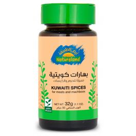 Natureland Kuwaiti Spices 32g