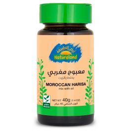 Natureland Moroccan Harisa - Spice Blend 40g