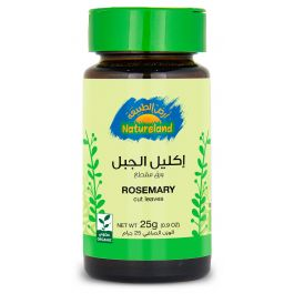 Natureland Rosemary - Cut Leaves 25g