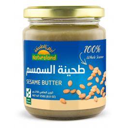 Natureland Sesame Butter 250g
