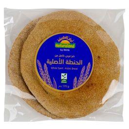 Natureland Whole Spelt Arabic Bread 170g
