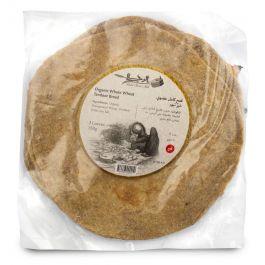 Frozen Whole Wheat Tandoor Bread