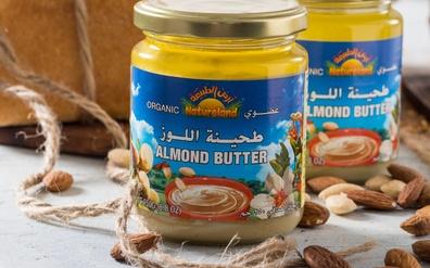 Nut Butters - Brochure